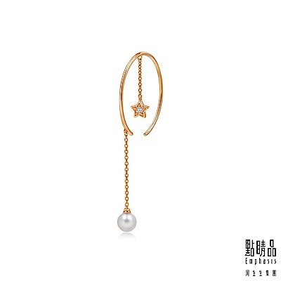 點睛品 La Pelle 18K金Akoya珍珠耳環單邊耳飾