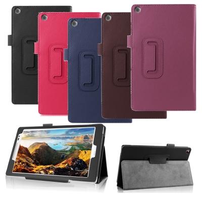 華碩ASUS ZenPad 3 8.0 Z581KL荔枝紋平板保護套-送保護貼