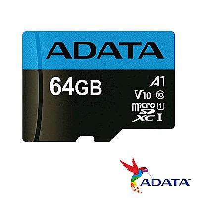 ADATA 威剛 64G 85MB/s microSDXC U1 A1 V10 記憶卡