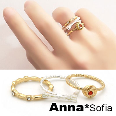【3件599】AnnaSofia 可愛叉子甜點 三件式多環戒指套組