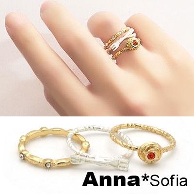 AnnaSofia 可愛叉子甜點 三件式多環戒指套組
