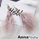 AnnaSofia 閃石飄柔爍羽 超大型耳針耳環(藕粉羽系)
