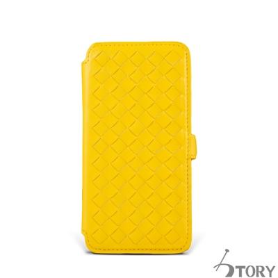 STORY皮套王 HTC M9+ 硬殼式側翻編織 客製化皮套