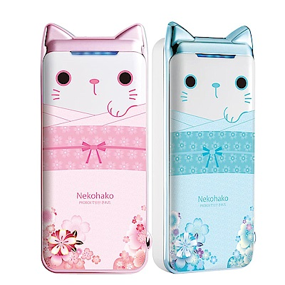 PROBOX 三洋電芯 和服貓限定款 5200mAh 行動電源[快]