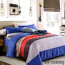 BEDDING - 100%頂級天絲 萊賽爾 加大薄床包三件式加高36公分-奇點