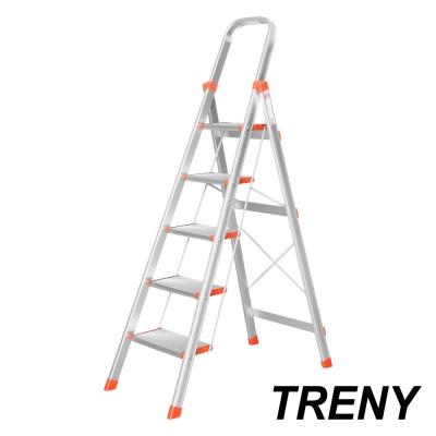 TRENY 大踏板 五階鋁梯