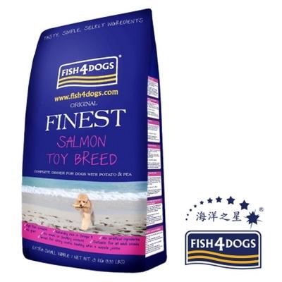海洋之星FISH4DOGS 鮭魚無麩質低敏配方1.5kg、迷你犬、超小顆粒