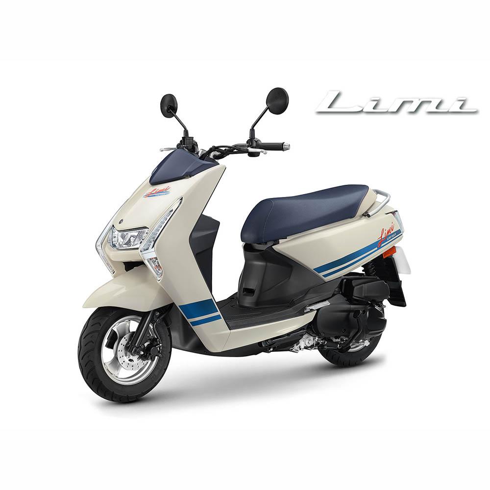 YAMAHA山葉機車Limi 115率性本色碟煞版-2018年新車