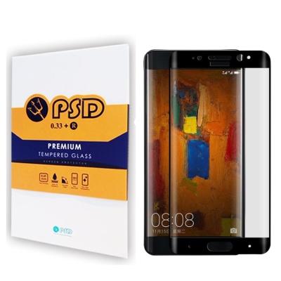 PSD 華為 MATE 9 Pro 3D 全曲面滿版鋼化玻璃保護貼