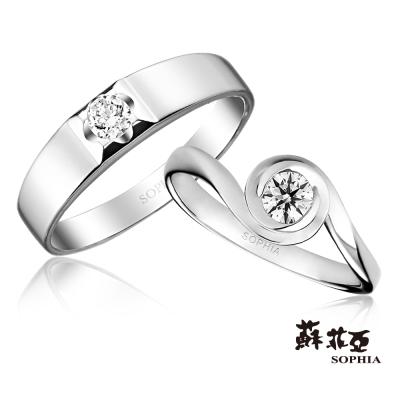 蘇菲亞SOPHIA 結婚對戒 - 甜蜜熱戀鑽石對戒