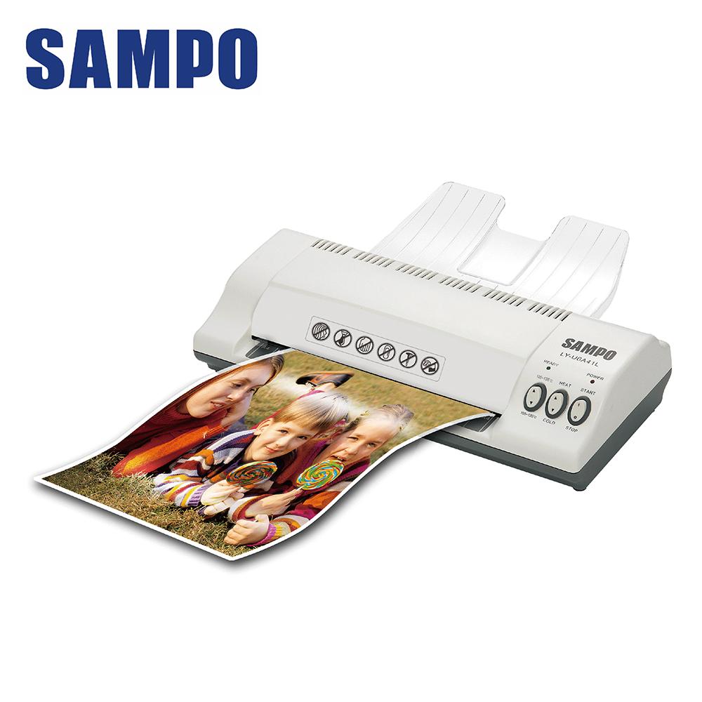 SAMPO A4冷熱雙功多功能護貝機(LY-U6A41L)