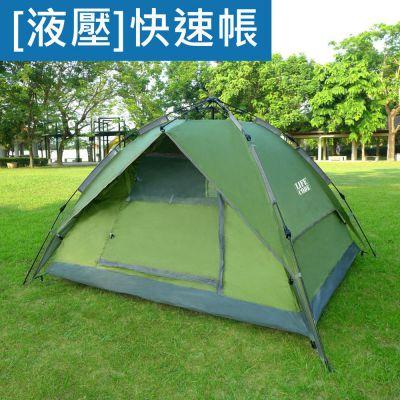 LIFECODE《立可搭》3-4人抗紫外線雙層速搭帳篷-液壓款(三用帳篷)-綠色