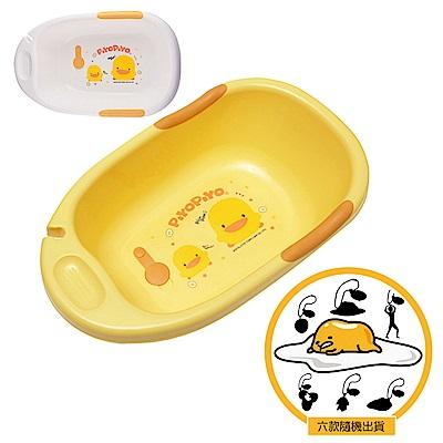黃色小鴨雙色豪華型沐浴盆+三麗鷗 蛋黃哥扭蛋造型吊飾/六款(隨機出貨)
