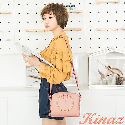 KINAZ 收藏美好兩用斜背包-浪漫粉-鑰匙系列-快