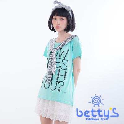 betty's貝蒂思 笑臉字母綁肩T-shirt(蒂芬妮綠)