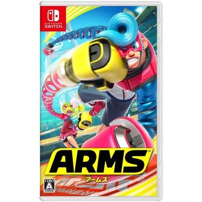 神臂鬥士 ARMS - NS亞版日文版(拆封無鑑賞期)
