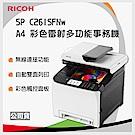 RICOH SP C261SFNw A4 彩色雷射多功能事務機