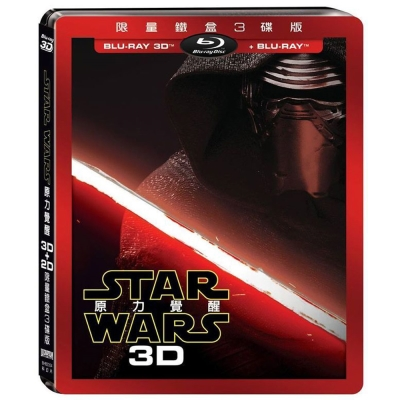 Star Wars:原力覺醒 3D+2D 限量鐵盒3碟版  藍光 BD