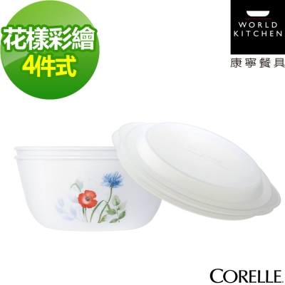 CORELLE康寧 花漾彩繪4件式餐碗組(403)