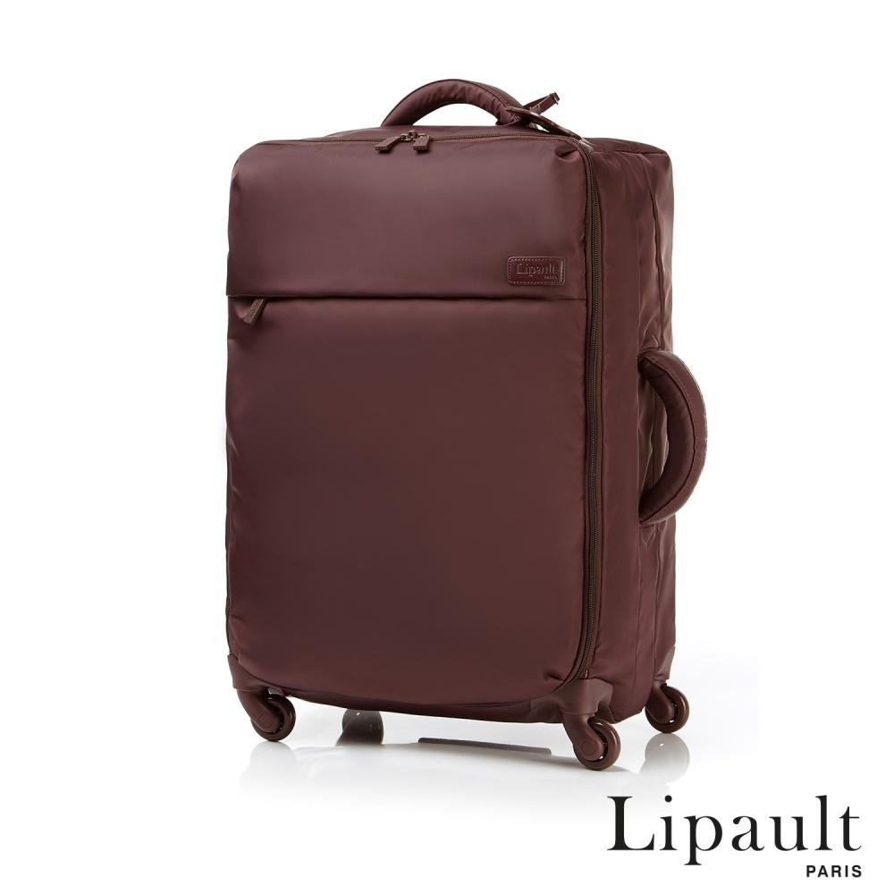 法國時尚Lipault 24吋輕量四輪行李箱(深酒紅)