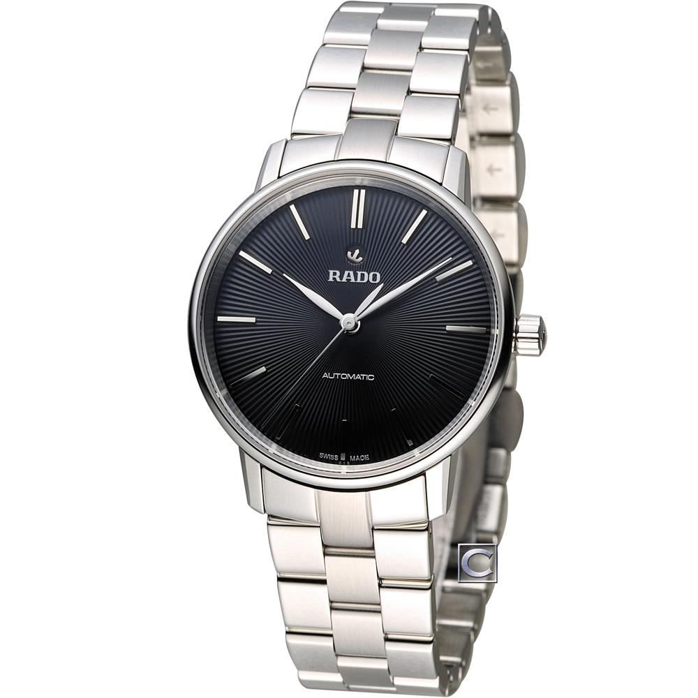 RADO 雷達 Coupole 系列經典時尚機械腕錶-黑x銀/32mm