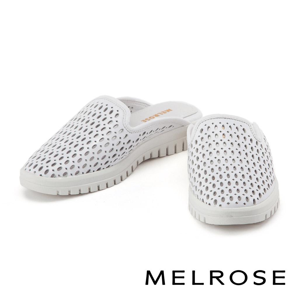 拖鞋 MELROSE 簡約質感純色沖孔牛皮厚底休閒拖鞋-白
