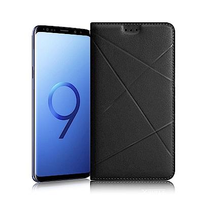Xmart for Samsung Galaxy S9+ 渴望完美優質磁吸皮套