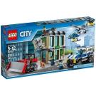 樂高LEGO城市系列 - LT60140 推土機搶銀行