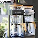 OCEANRICH完美萃取旋轉咖啡機CR8350BD
