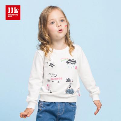 JJLKIDS 小兔的星空亮片上衣(白色)