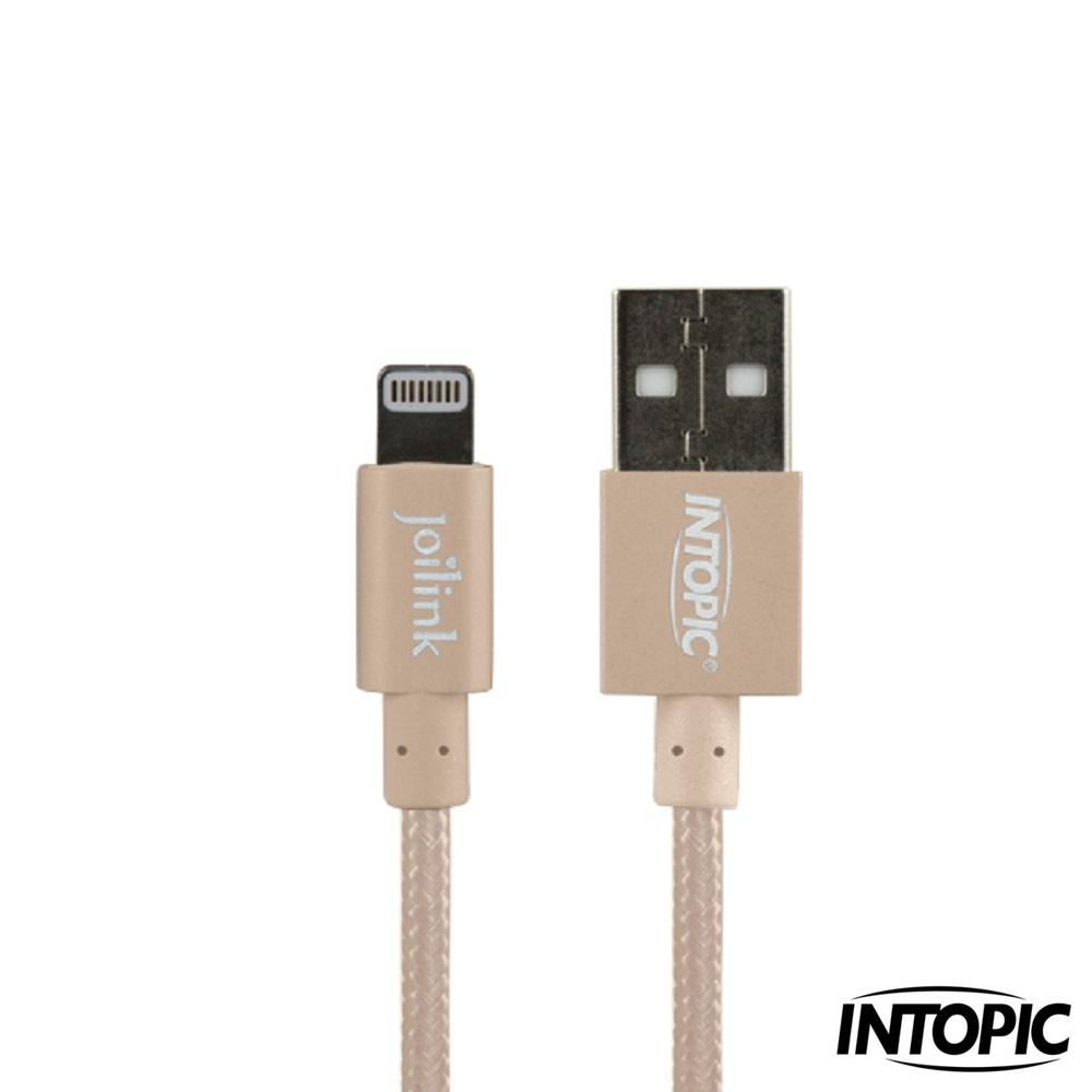 INTOPIC-MFI Lightning 鋁合金傳輸線 CB-IUA-01