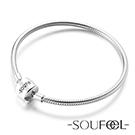 SOUFEEL索菲爾 925純銀珠飾 基礎手鍊