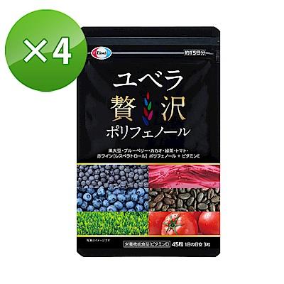 Eisai-日本衛采 優補利-富R 45粒×4包 新效期全台上市
