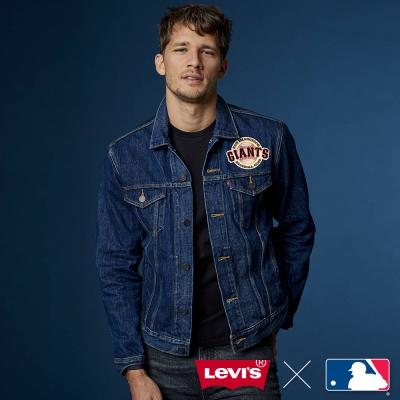 牛仔外套 男裝  LEVI'S X MLB舊金山巨人 立體刺繡