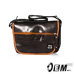 OEM- 製包工藝革命 輪胎包系列 撞色拉鍊前袋設計郵差包- 橘色