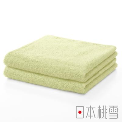 日本桃雪精梳棉飯店毛巾超值兩件組(芥黃)