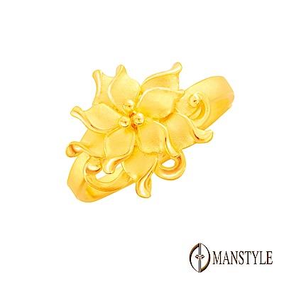 MANSTYLE 風姿綽約 黃金戒指 (約1.39錢)