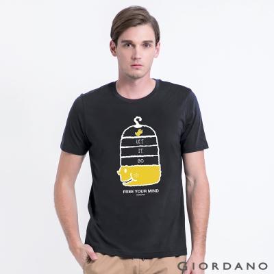 GIORDANO 男裝趣味圖案字母印花純棉修身短袖T恤-50 標誌黑色