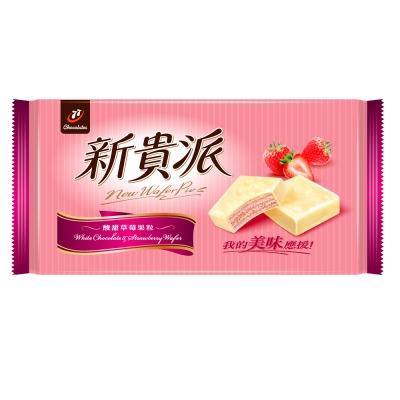 77 新貴派巧克力-草莓口味(9入)