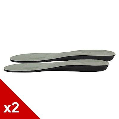 糊塗鞋匠 優質鞋材 B23 PU1.5cm增高鞋墊 (2雙/組)