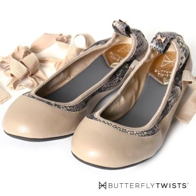 BUTTERFLY TWISTS-優雅踝帶平底鞋-裸膚色