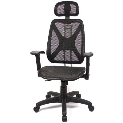 aaronation - 機能性椅背辦公/電腦網椅(DW- 105 H升降扶手枕)