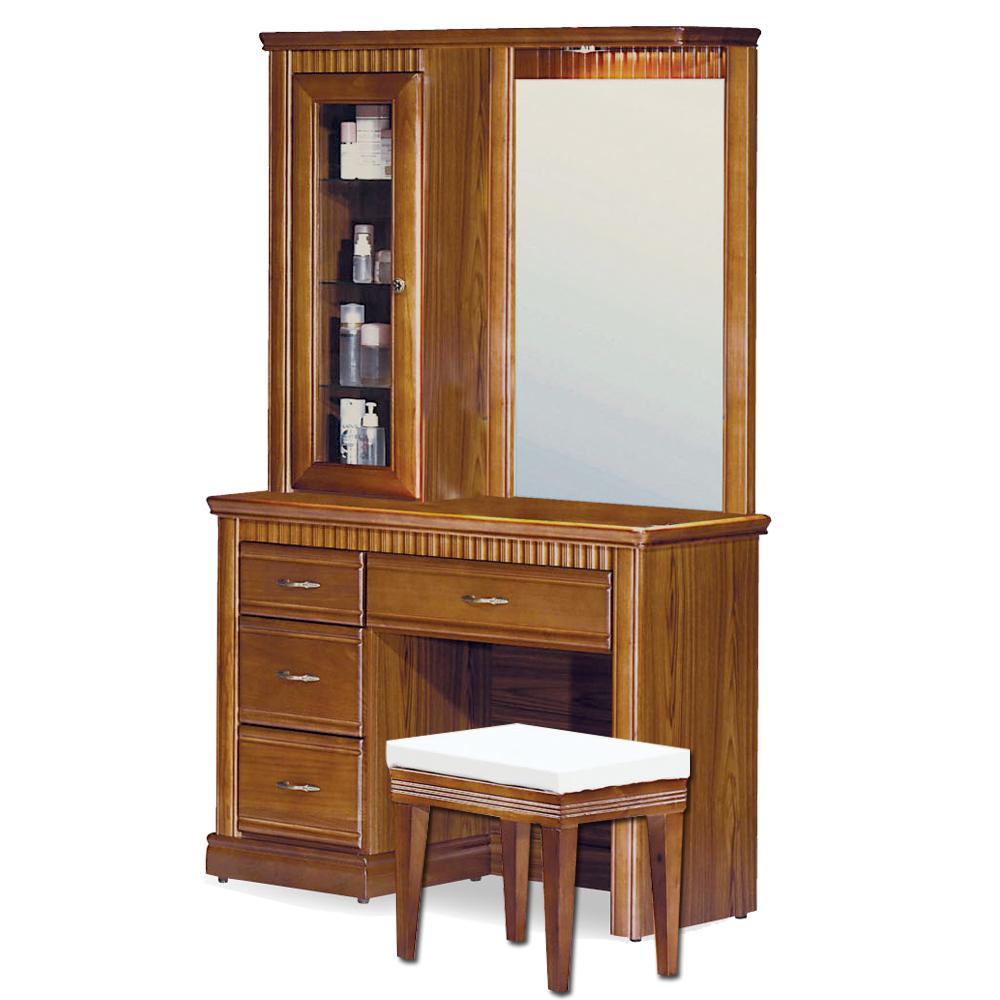 Bernice 麗莎實木3.4尺化妝鏡檯 桌椅組
