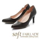 Fair Lady Soft芯太軟 優雅側V曲線尖頭高跟鞋 黑