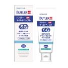BUTLER SG 口腔保濕護理牙膏 70g