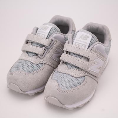24H-New Balance-幼童鞋KV574C9I-灰