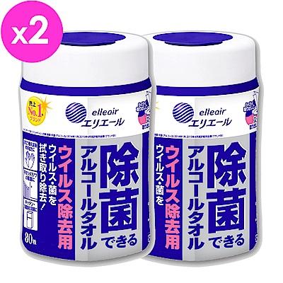 日本大王elleair抗菌濕紙巾(加強版)(80抽/罐)X2入組