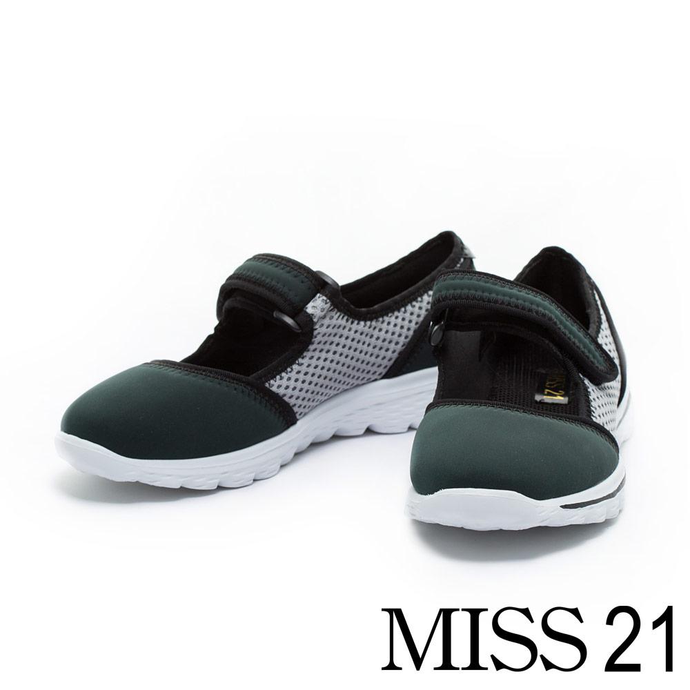 輕量鞋 MISS 21 防潑水透氣網布繫帶極輕生活鞋-綠
