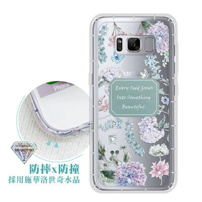 浪漫彩繪 Samsung Galaxy S8+/S8 Plus 水鑽空壓手機殼(...