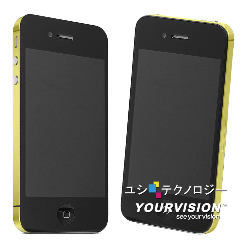 Apple iPhone 4S 高透明邊條保護膜(二組入)-贈拭鏡布